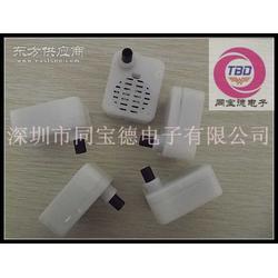 供应影控录音机芯 光控录音机芯声控录音机芯图片
