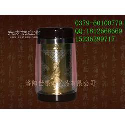 经济实用型纯银内胆杯最耐用的纯银内胆杯图片