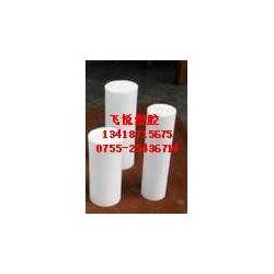 供应聚四氟乙烯PTFEPTFE图片