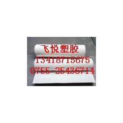 ptfe防腐蚀塑料王图片