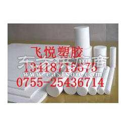 PTFE品牌PTFE优势聚四氟乙烯进口品质图片