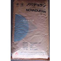日本三菱工程N330-NC PET图片