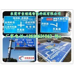 城市道路指引牌交通标志标牌的版面是多高,有何要求图片