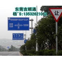 道路指示牌 交通安全指示牌使用图片