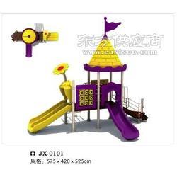 组合滑梯专业生产销售幼儿园用户外大型组合滑梯图片