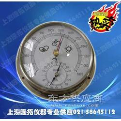 DTH-01膜盒式气压温湿度表膜盒式气压表图片