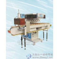 JH-L8/B 多功能八色履带移印机图片