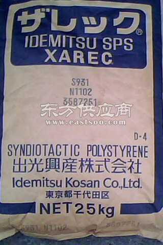 SPS C132-BK图片