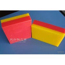 洁净环保聚乙烯砧板塑料聚乙烯案板精品图片
