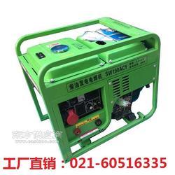 190A柴油发电电焊机厂家零售报价图片