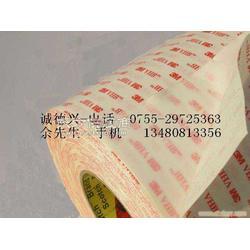 现货3M49303M4930胶带图片