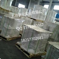 专业销售反光材料印刷膜pet聚酯薄膜图片