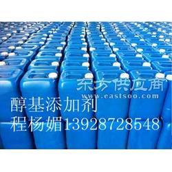 生物燃料添加剂醇油乳化剂温度可达1150度图片