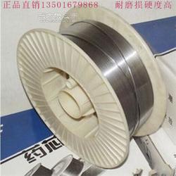 YD627Mo耐冲击耐磨焊丝YD627Mo耐磨焊丝图片