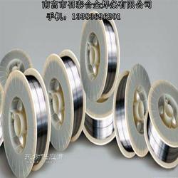 优质HB-YD258Q高硬度耐磨焊丝图片