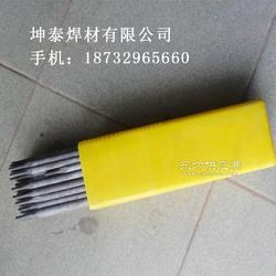 E55 60XX-X焊条 电焊条 GB/T5118标准E60焊条型号图片