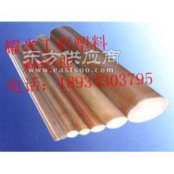 出售德国进口酚醛树脂棉布板图片