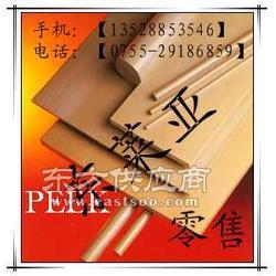 德国PEEK棒恩欣格PEEK薄板PEEK塑料棒板图片