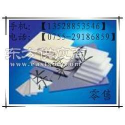 CPVC板的和cpvc棒的生产厂家以及生产半成品图片