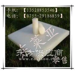 销售进口_PVDF塑料棒 机械加工材料图片