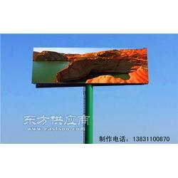 长临高速公路单立柱制作厂家图片