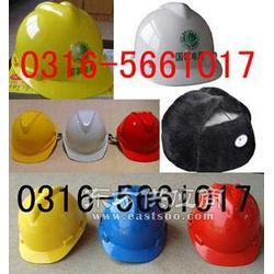 安全帽厂安全帽安全帽图片