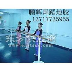 舞蹈室地胶 舞蹈地胶什么牌子好 舞蹈地胶图片
