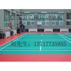 地板胶乒乓球室地板材料乒乓球pvc运动地板图片
