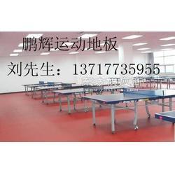 蓝色地板乒乓球运动地板 乒乓球专用地板图片