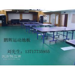 乒乓球场地 乒乓球场地标准尺寸 乒乓球比赛场地尺寸图片
