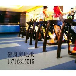 789健身房运动地胶 运动健身房地胶健身房地胶运动图片