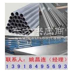 HC-276钢板板材-HC-276板子带材图片