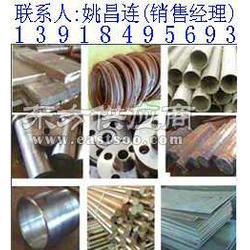 inconel706钢板法兰锻件棒材管材产品图片