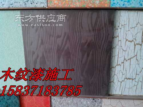 木纹漆施工钢管上仿木纹效果木纹漆背景墙施工价格