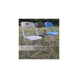折叠椅 办公椅 职员椅 会议椅 36张包邮图片