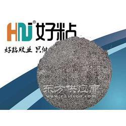 HN-2685高性能耐磨防腐涂层超级耐磨防护剂图片
