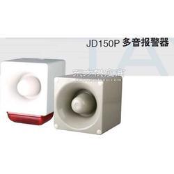 TAYEE/天逸JD150P-多音报警器图片