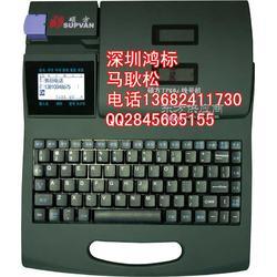 丽标c-510t打号机凯普丽标c-510t打码机色带图片