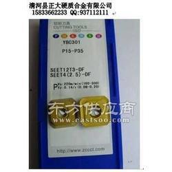 YBC301 SEKN1203AFTN株洲钻石牌数控铣刀片图片