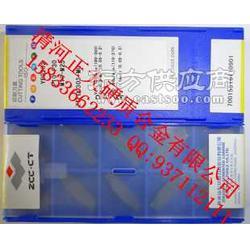 ZPGD0402-MG YBG202株洲钻石牌数控槽刀片图片
