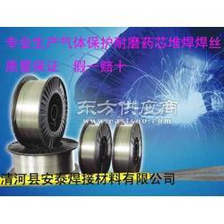 HB-YD58Q耐磨药芯堆焊焊丝图片