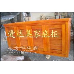 全实木底柜全实木地柜图片