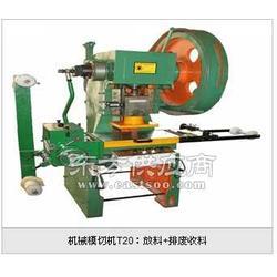 不干胶模切机EVA模切机3M标签模切机图片