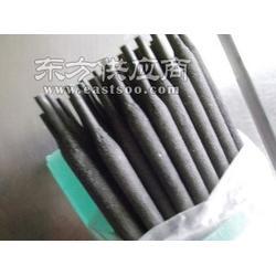 JHY-1W耐磨焊条 JHY-1W堆焊电焊条图片