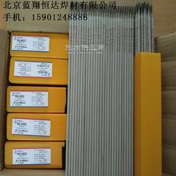 G302不锈钢焊条G302不锈钢电焊条合金焊条图片