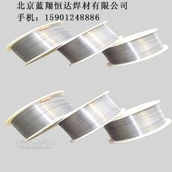 HB-YD888NiQ耐磨焊丝HB-YD888NiQ堆焊焊丝图片