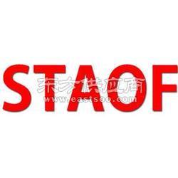 staof热熔PUR树脂-PB03图片