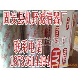 齿轮箱滤芯1300R010BN4HC/B4-KE50贺德克滤芯图片