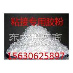 树脂胶粉使用最小添加量10公斤图片