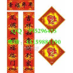 春节喜庆用品年画门贴/窗花装饰双面福字对联贴纸图片